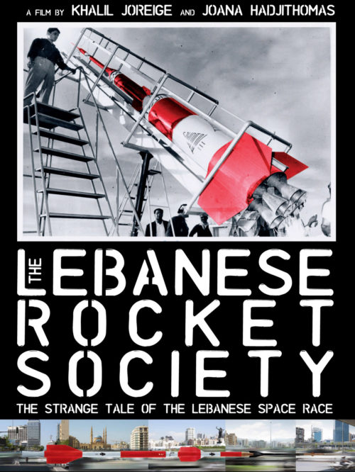 Urban Boutiq - The Lebanese Rocket Society
