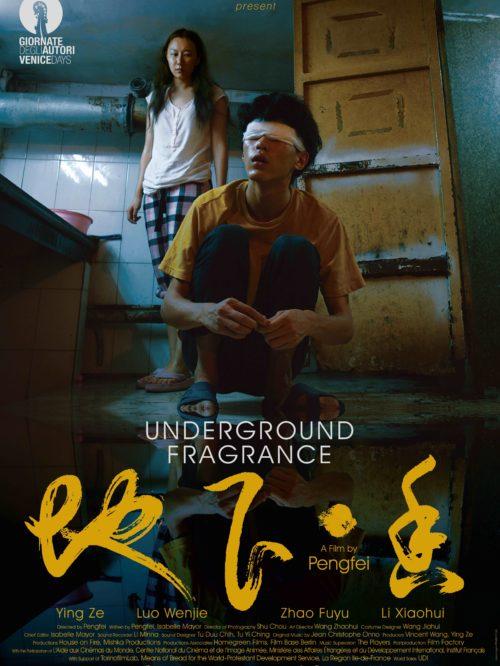 Urban Boutiq - Underground Fragrance