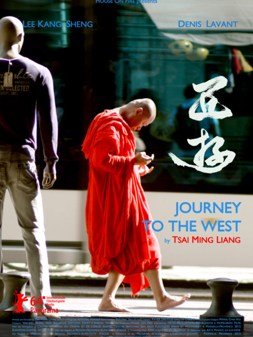 Urban Boutiq - Journey to the West