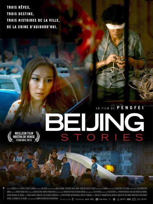 Urban Boutiq - Beijing Stories
