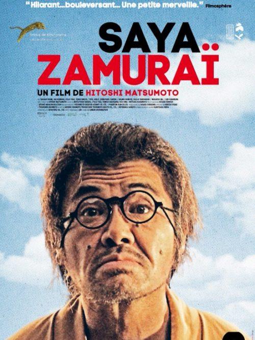 Urban Boutiq - Saya Zamuraï