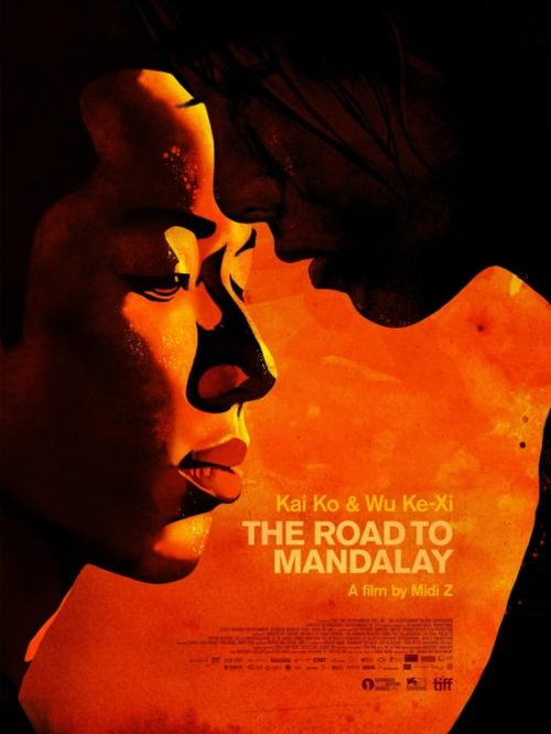 Urban Boutiq - The Road to Mandalay