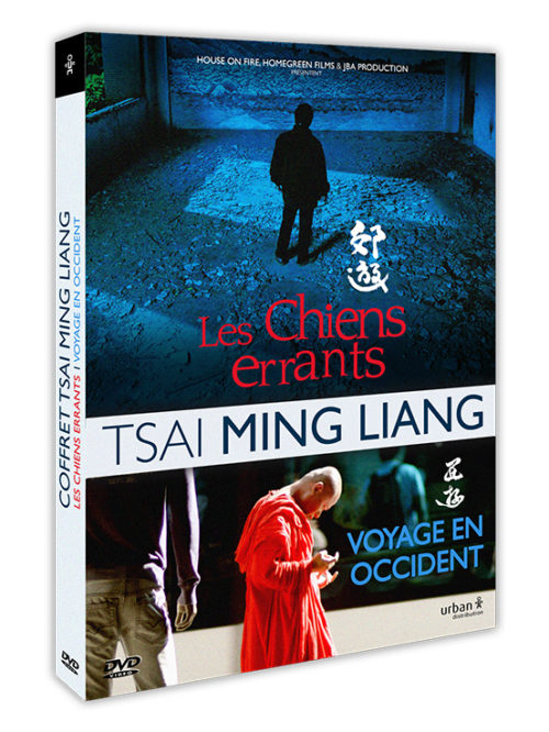 Urban Boutiq - Tsai Ming Liang box set