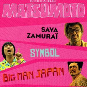 Coffret Hitoshi Matsumoto 3 films