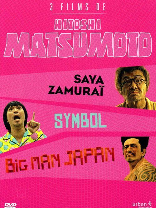 Urban Boutiq - Hitoshi Matsumoto DVD Set – 3 movies