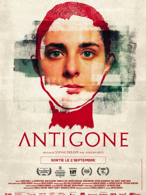 Urban Boutiq - Antigone